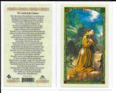 """Laminated Prayer Card """"The Canticle of the Creatures""""."""