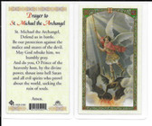 "Laminated Prayer Card ""Prayer to Saint Michael the Archangel""."