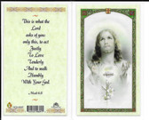 Laminated Prayer Card Micah 6:8