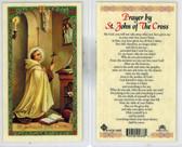 Prayer by Saint John of the Cross Laminated Prayer Card