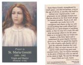 Saint Maria Goretti Prayer Card
