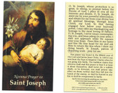 Saint Joseph Novena Prayer Card