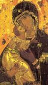 Theotokos Magnet