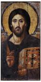 Christ Pantocrator Icon Rustic Wood Icon Plaque