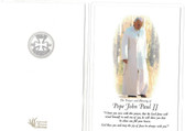 Laminated Prayer and Blessing of Pope John Paul II