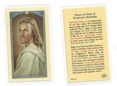 Prayer In Time Of Economic Hardship Laminated Prayer Card