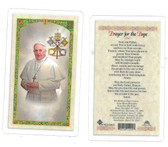 Prayer For The Pope Laminated Prayer Card