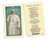 Prayer For The Pope Laminated Prayer Card II