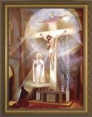 Last Vision of Fatima Framed Art