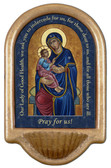 Our Lady of Good Counsel Prayer Holy Water Font