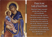 Our Lady of Good Health Diptych