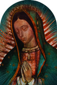 Our Lady of Guadalupe Detail Arched Magnet