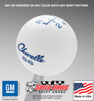 Chevelle SS Logo Shift Knob with Inlaid Shift Pattern