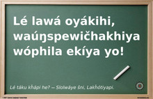 Small Lakota Teacher's Sign