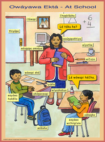 The Classroom Poster