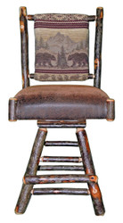"Rustic Hickory Swivel Bar Stool 24""or 30"""