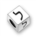 5.5mm (4mm hole) Sterling Silver Hebrew Letter Cube, LAMED, (1 bead)