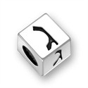 5.5mm (4mm hole) Sterling Silver Hebrew Letter Cube, GIMEL, (1 bead)