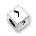 5.5mm (4mm hole) Sterling Silver Hebrew Letter Cube, YOD, (1 bead)