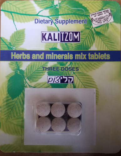Kali Tzom Easy Fast Pills, 6 Tablets (Green)
