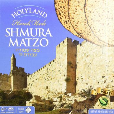Holyland Handmade Shmura Passover Matzo, 1 lb.