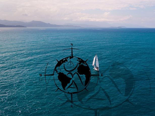 sailingUMA