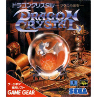 Dragon Crystal Vintage For Sega Game Gear - EE685737