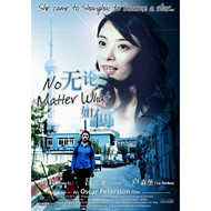 No Matter What On DVD With Various - EE690490