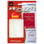 Fugiwork Memory Card For PlayStation 2 PS2 Expansion QTU492 - EE699303