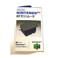 Nintendo RF Modulator N64 Only N64 - ZZ702167