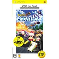 Sarugetchu: Pipo Saru Racer PSP The Best Japan Import For PSP UMD - EE707668