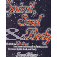 Spirit Soul And Body 16 Audio Cassettes By Joyce Meyer On Audio - EE713194