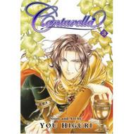 Cantarella Vol 3 V 3 By You Higuri Creator Book Paperback - EE714548