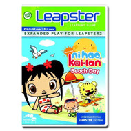Leapfrog Leapster Learning Game Ni Hao Kai-Lan For Leap Frog - EE715135