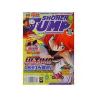 Shonen Jump Magazine July 2009 Volume 7 Issue 7 Strategy Guide - EE716226