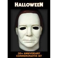 Halloween 30th Box Set On DVD With Jamie Lee Curtis - EE717999