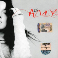 19 By Alsu Performer On Audio CD Album 2007 - EE718707