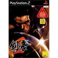 Kengo 2 Japan Import For Xbox One Fighting - EE719693