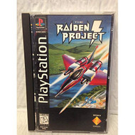 Raiden Project PlayStation For PlayStation 1 PS1 Fighting - EE720813