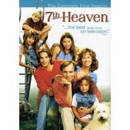 7th Heaven: Season 1 On DVD With Catherine Hicks Drama - EE721690