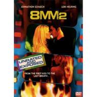 8MM2 On DVD With Johnathon Schaech - EE722591