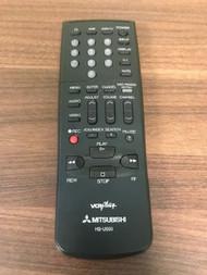 Mitsubishi VCR Plus Model HS-U550 Replacement Remote Black Wireless - EE724805