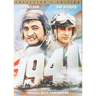 1941 Edition On DVD With John Belushi Comedy - EE724837