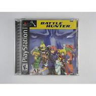 Battle Hunter For Sega Dreamcast - EE727098