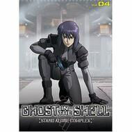 Ghost In The Shell: Stand Alone Complex Volume 04 Episodes 13-16 On - EE727936