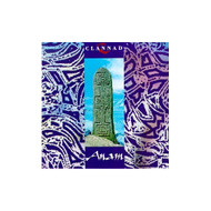 Anam By Clannad On Audio CD Album 1992 - EE729388