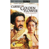 Curse Of The Golden Flower UMD For PSP - EE732229