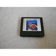 Kangaroo For Atari Vintage - EE735329