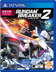 Gundam Breaker 2 For Ps Vita - EE742387