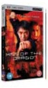 Kiss Of The Dragon UMD For PSP - EE742763